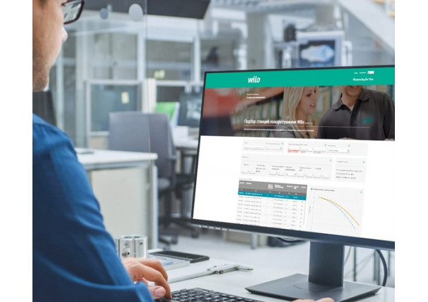 Новая программа клиентской поддержки Wilo Service на связи